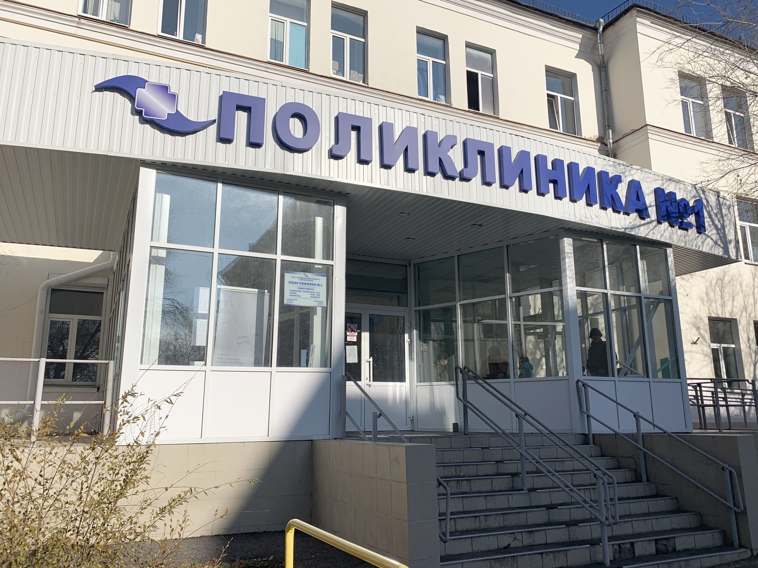 аркаиф наркологическая клиника в магнитогорске