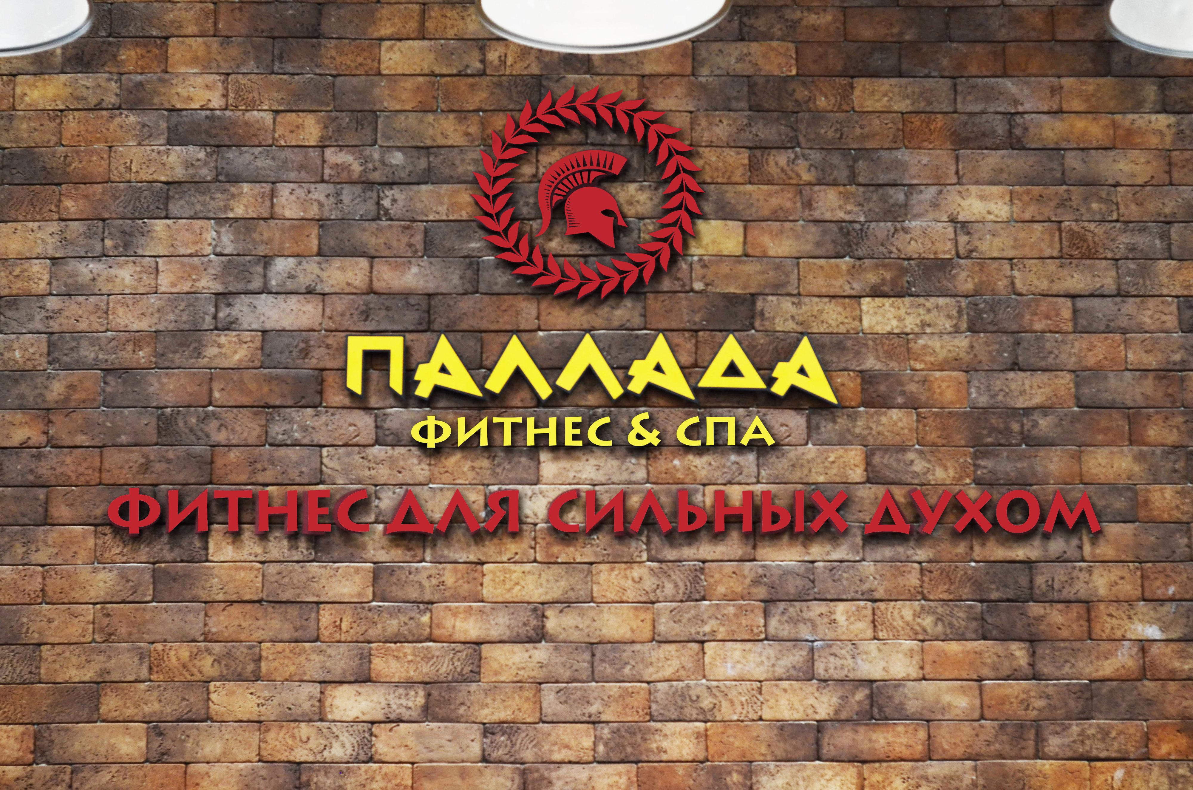 Все фитнес клубы москвы с бассейном рейтинг крейзи дейзи клуб в москве ночной