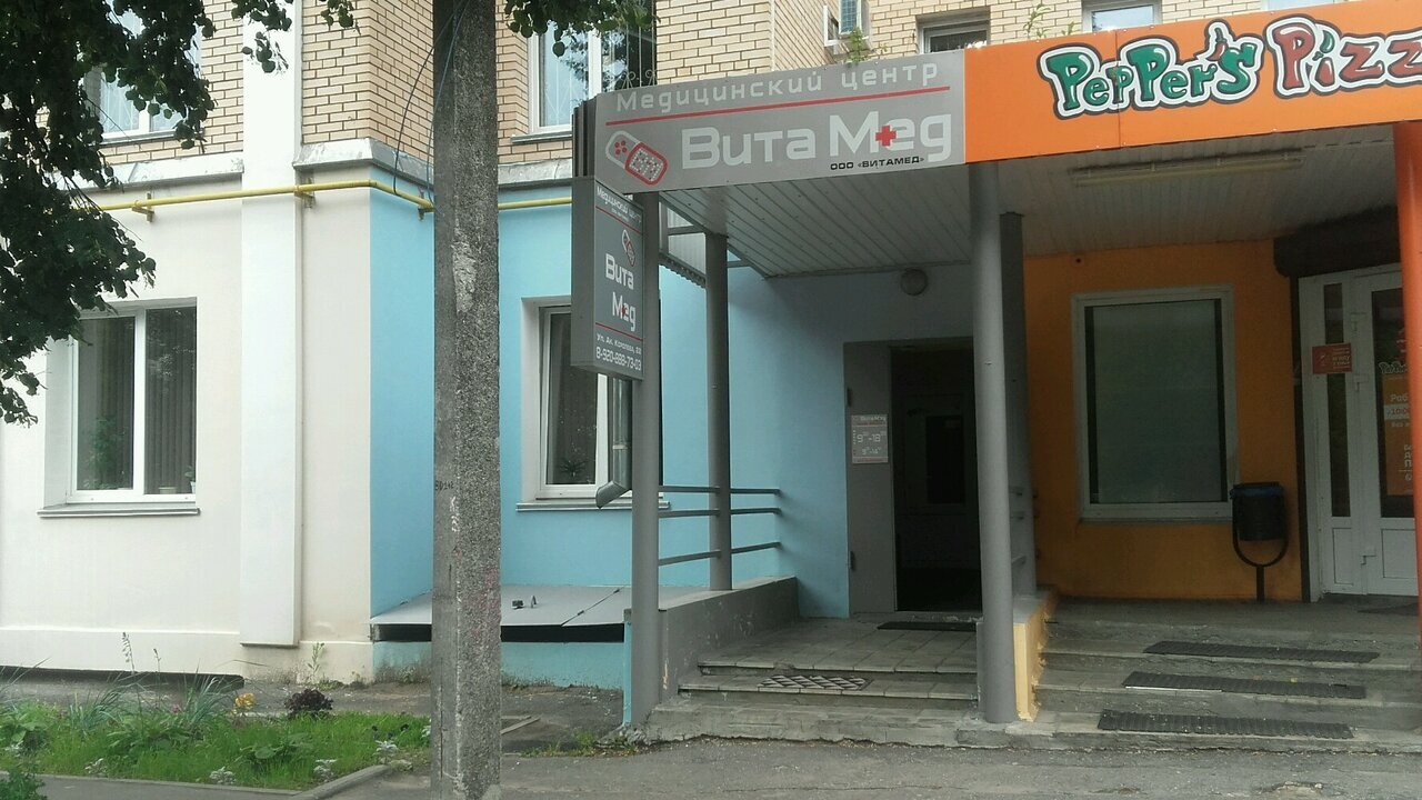 наркологическая клиника калуга наркоклиники