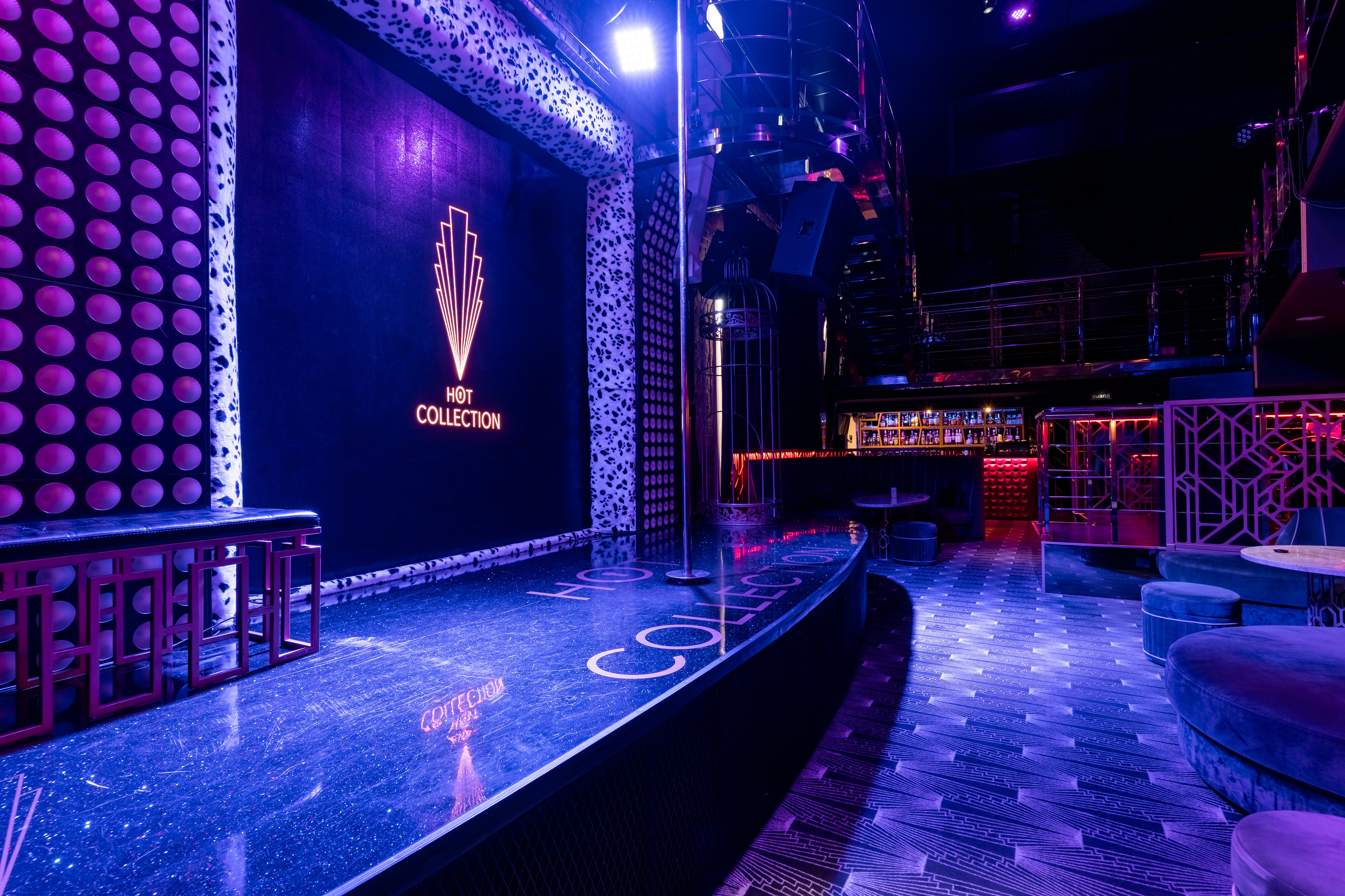 Клубы на юго западной москвы домбай ночные клубы