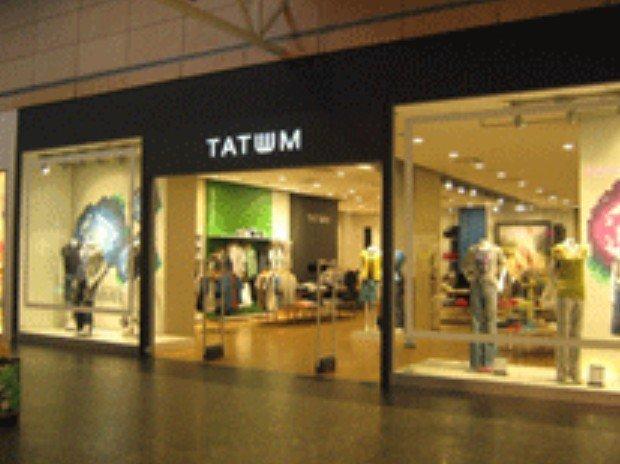 магазин женского белья на парнасе