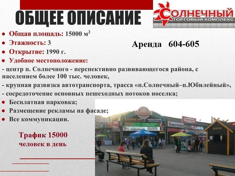 a3137e7fa Секонд-хенды в Саратове с адресами, отзывами и фото - Zoon.ru
