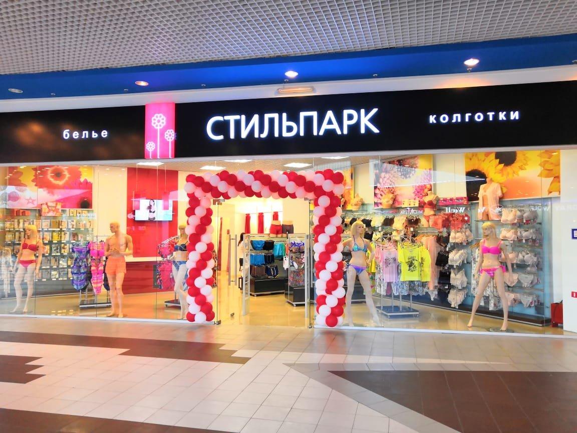 магазин женского белья в рязани