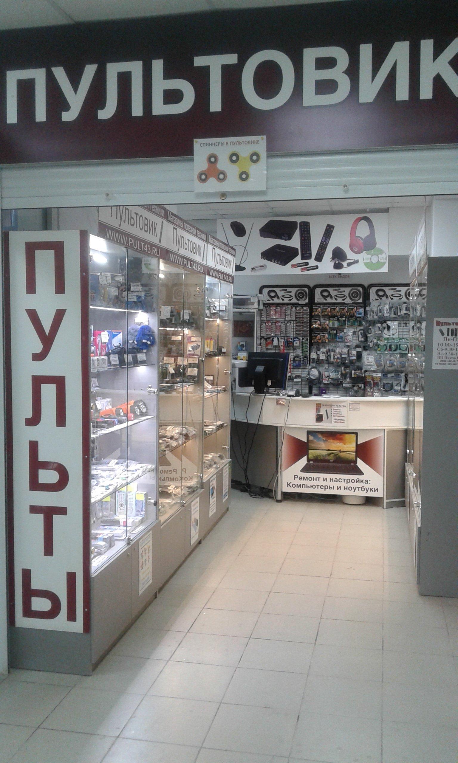 Магазин сигарет онлайн киров электронные сигареты во владимире купить где