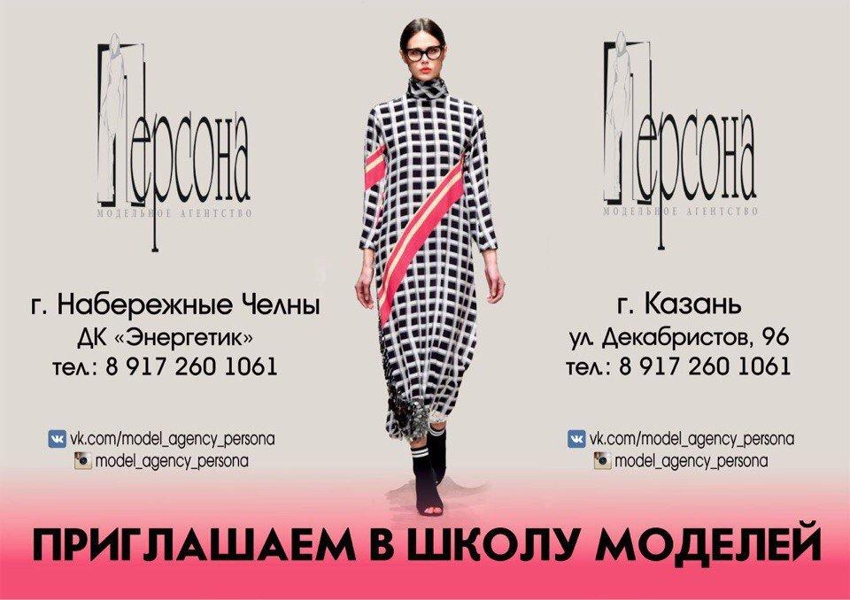 Лучшие модельные агентства китая модельное агенство сердобск