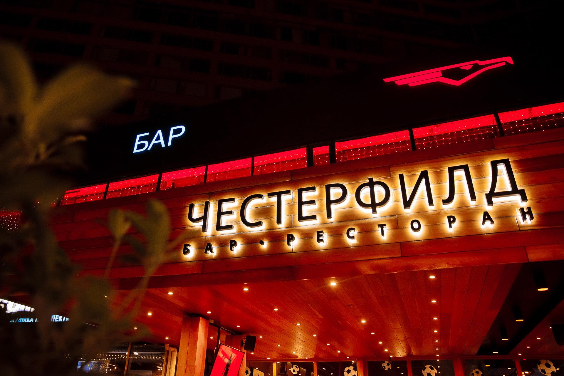 клубы москвы по станциям метро недорого