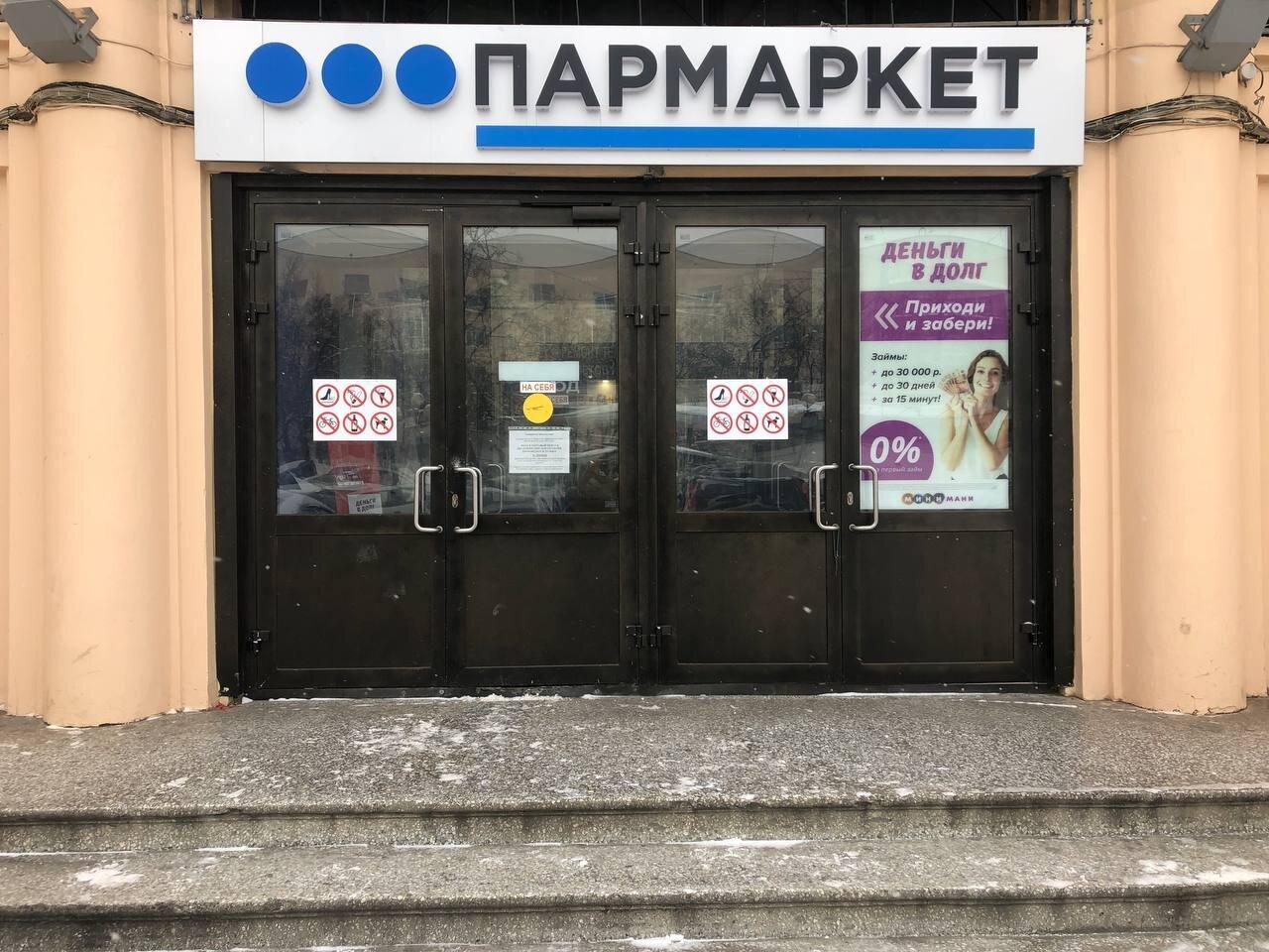 Дымок магазин табачных изделий нижний новгород адреса сигареты купить екатеринбург розница