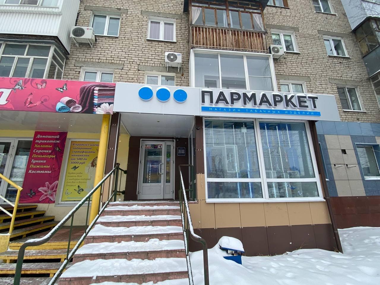 Продавец табачных изделий нижний новгород автозаводский район электронная сигарета купить белгород адреса