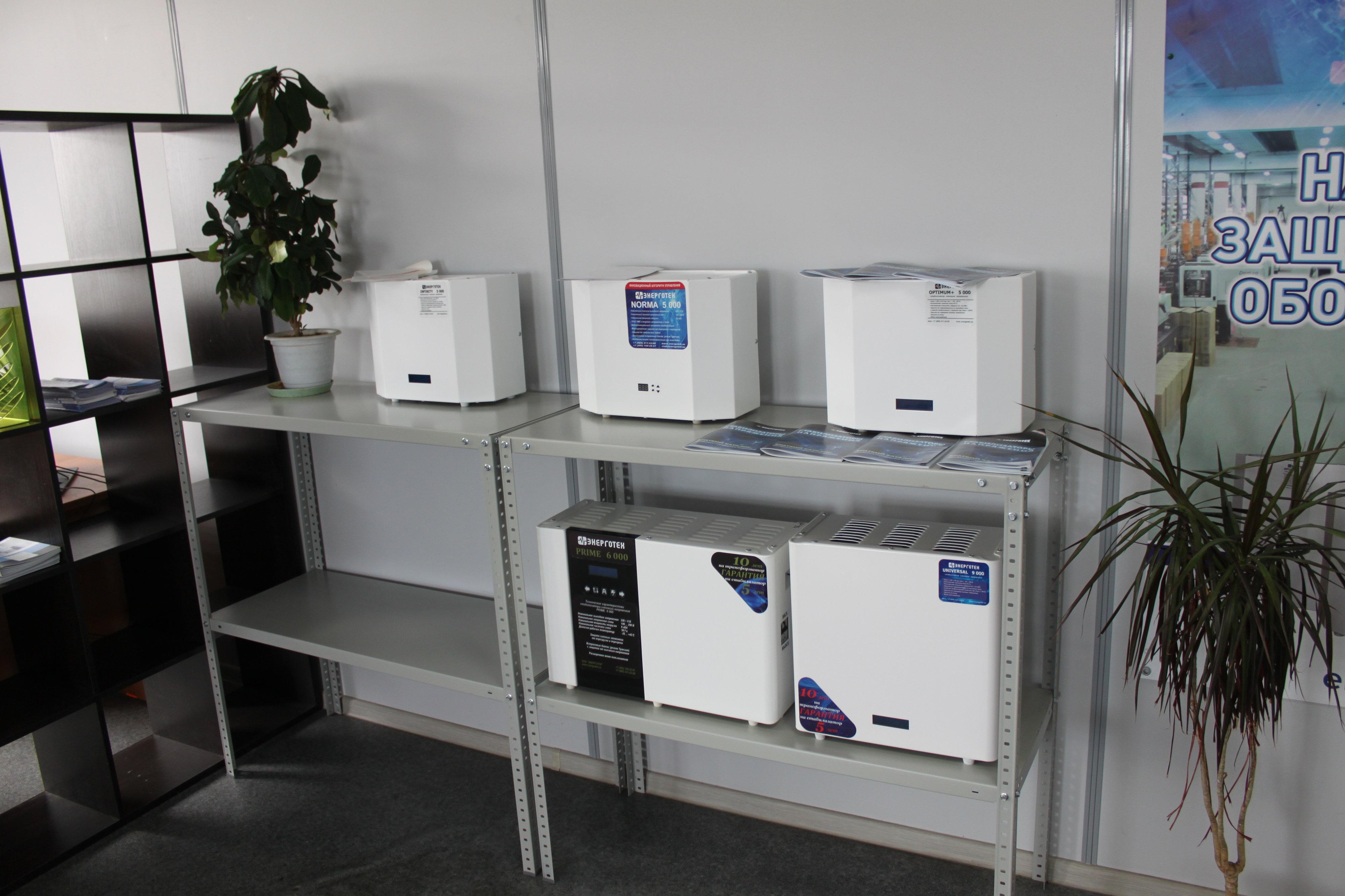 магазины термобелья в санкт петербурге адреса