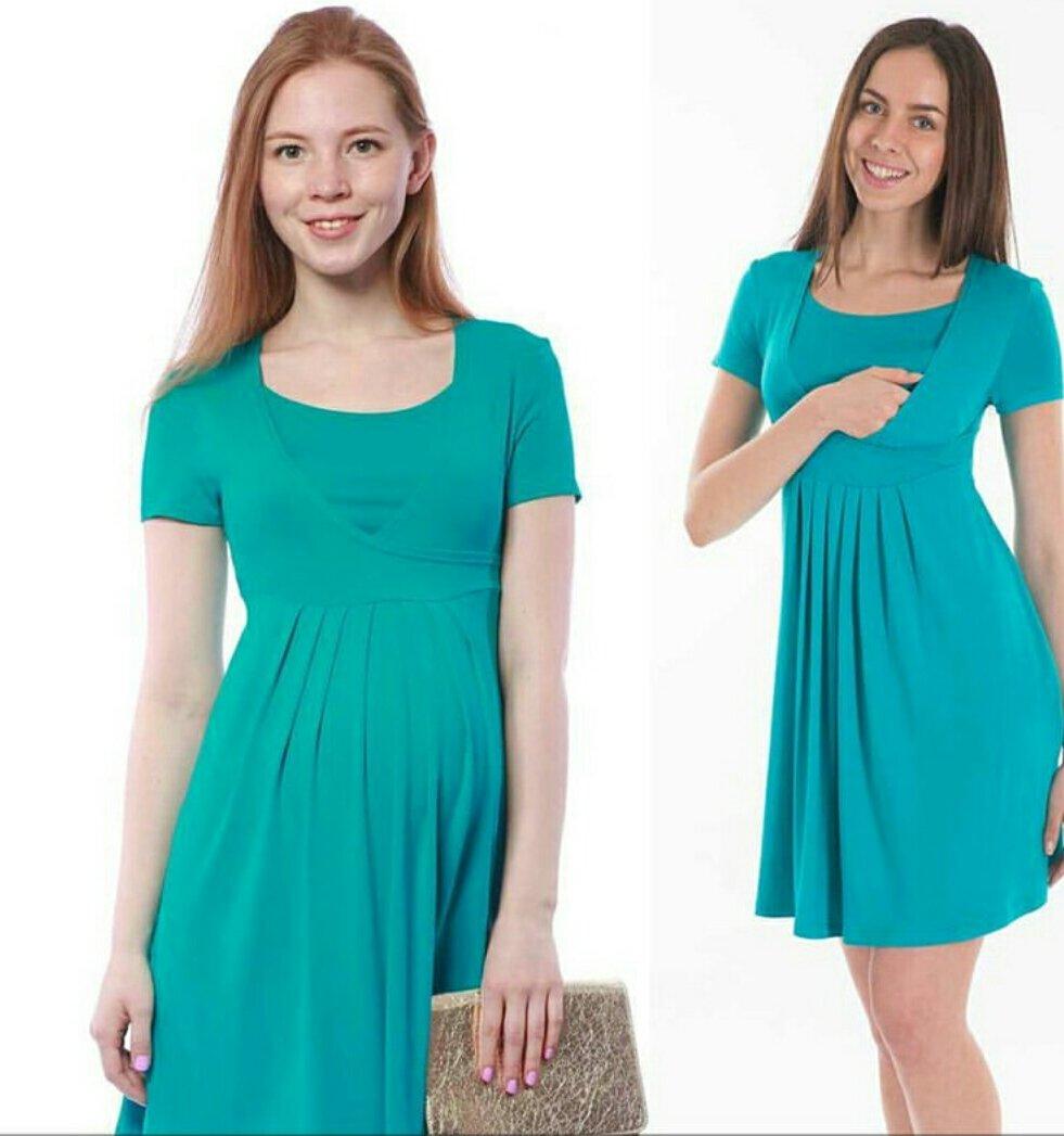 3f23df60e Магазины одежды для беременных в Нижнем Новгороде с адресами, отзывами и  фото - Zoon.ru