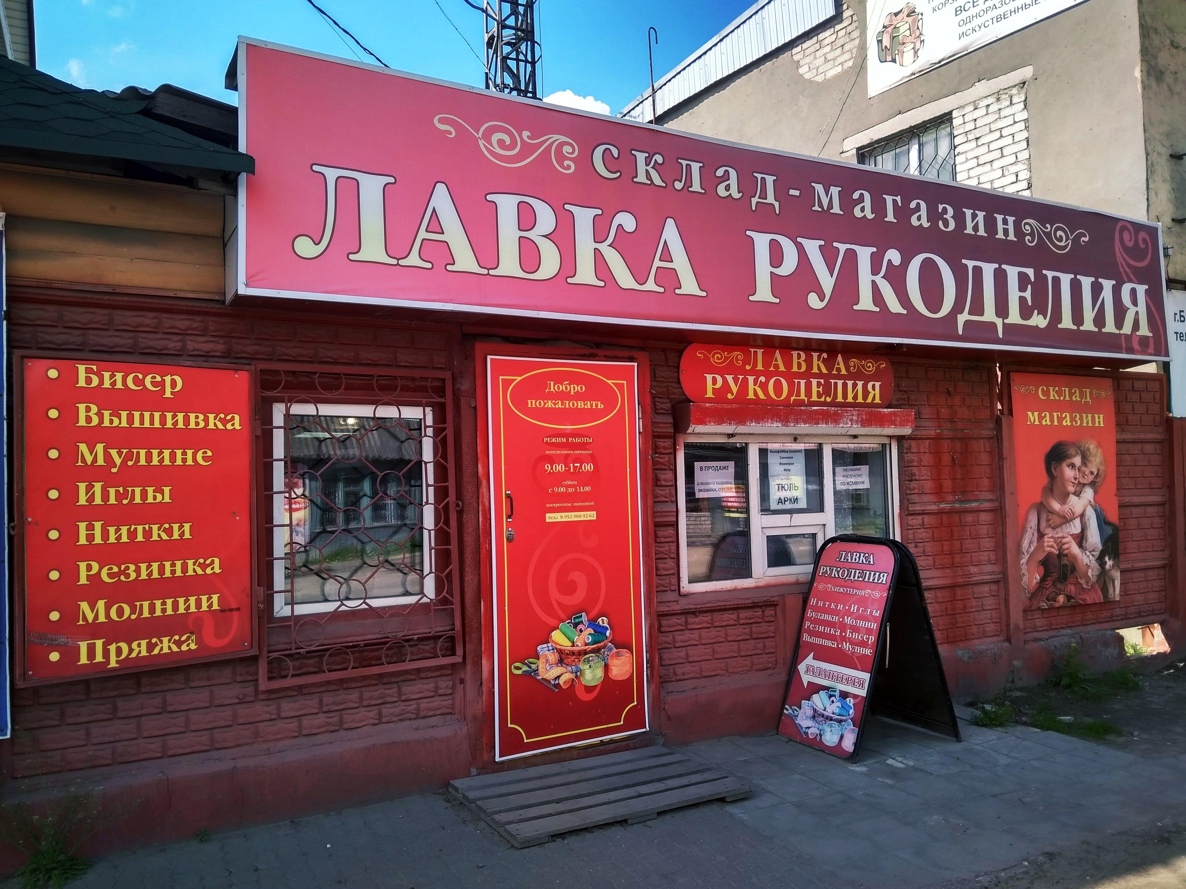 Адрес Магазина В Брянске