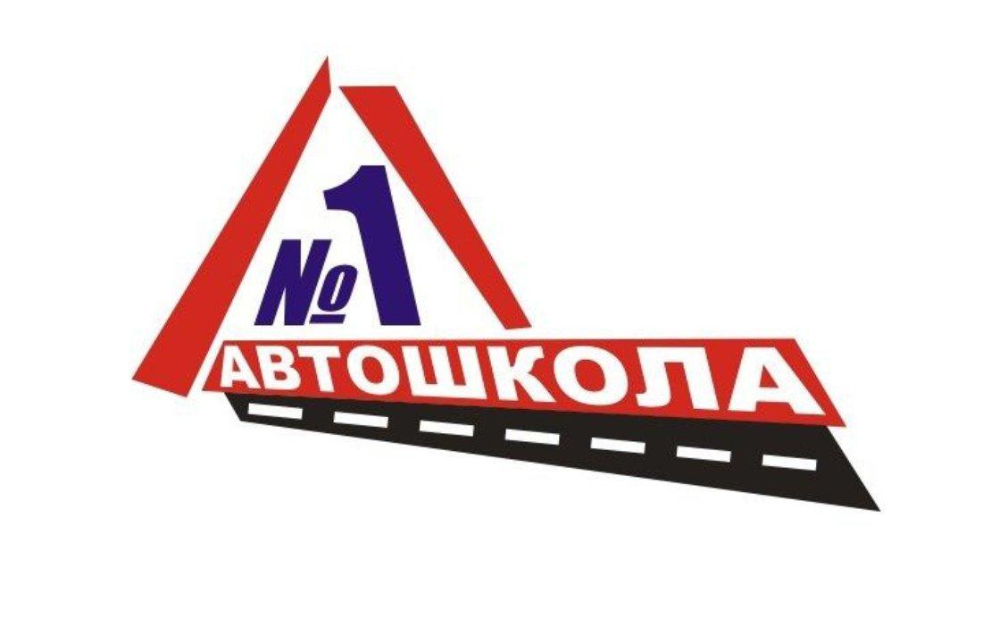 фотография Автошколы АвтоСити