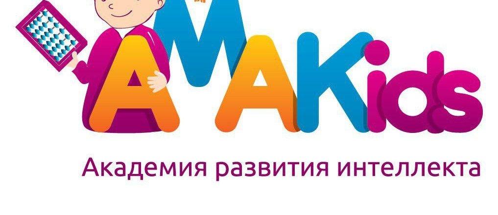 фотография Академии развития интеллекта AMAKids на метро Царицыно