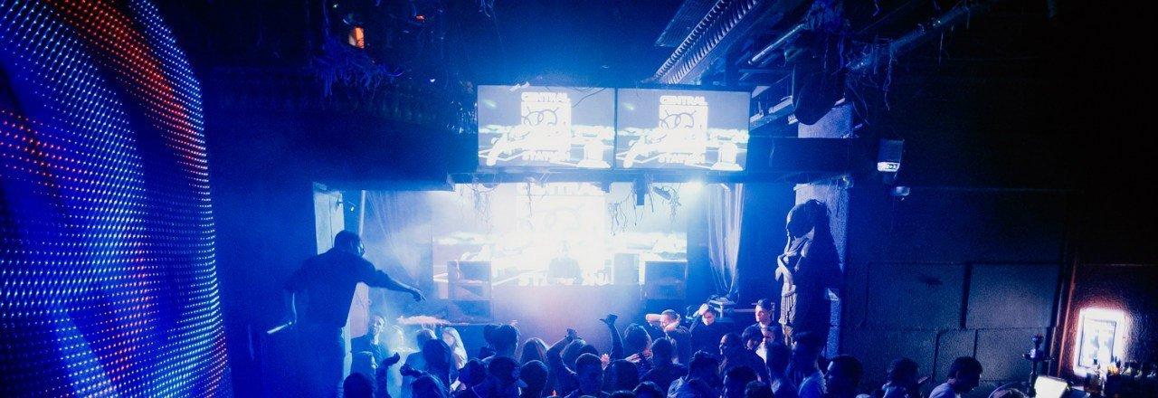 фотография Ночного клуба AfterParty Central Station в Центральном районе