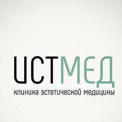 Фотогалерея - Клиника эстетической медицины Истмед на улице Климашкина