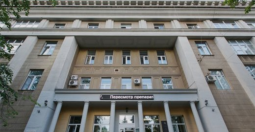Псковская областная больница лаборатория