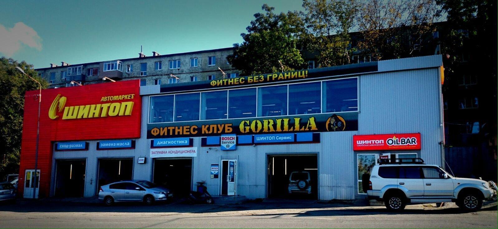 фотография Тренажерного зала Gorilla на улице Героя Вилкова
