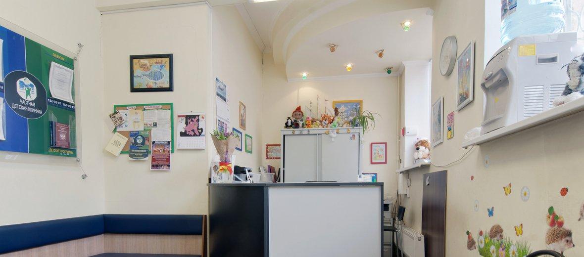 Фотогалерея - Частная детская клиника Лечебное Дело на Красноармейской улице
