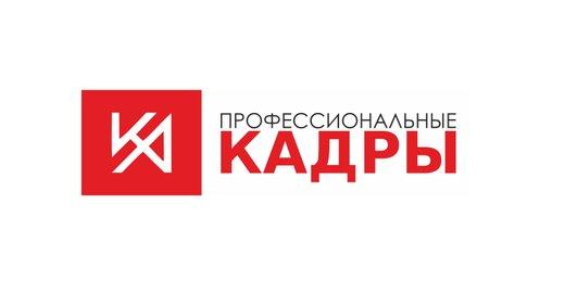Автоюристы воронеж на 20 лет октября обжалование штрафов ГИБДД Ильская улица