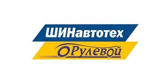 МДМА Прайс Орел Психоделики Продажа Камышин
