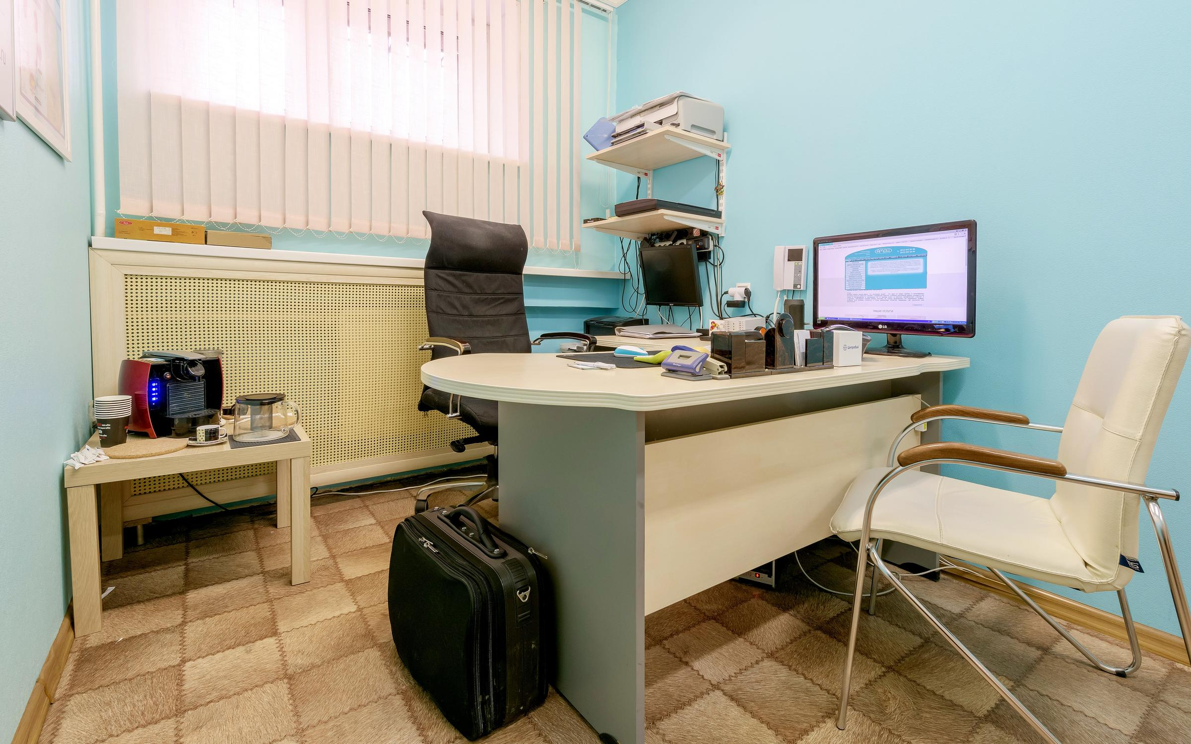 фотография Амбулаторный Медико-Диагностический Центр на улице Орбели