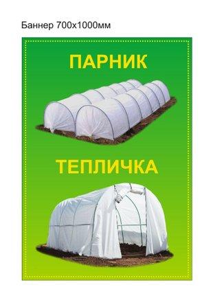 магазин сад огород в петрозаводске каталог товаров