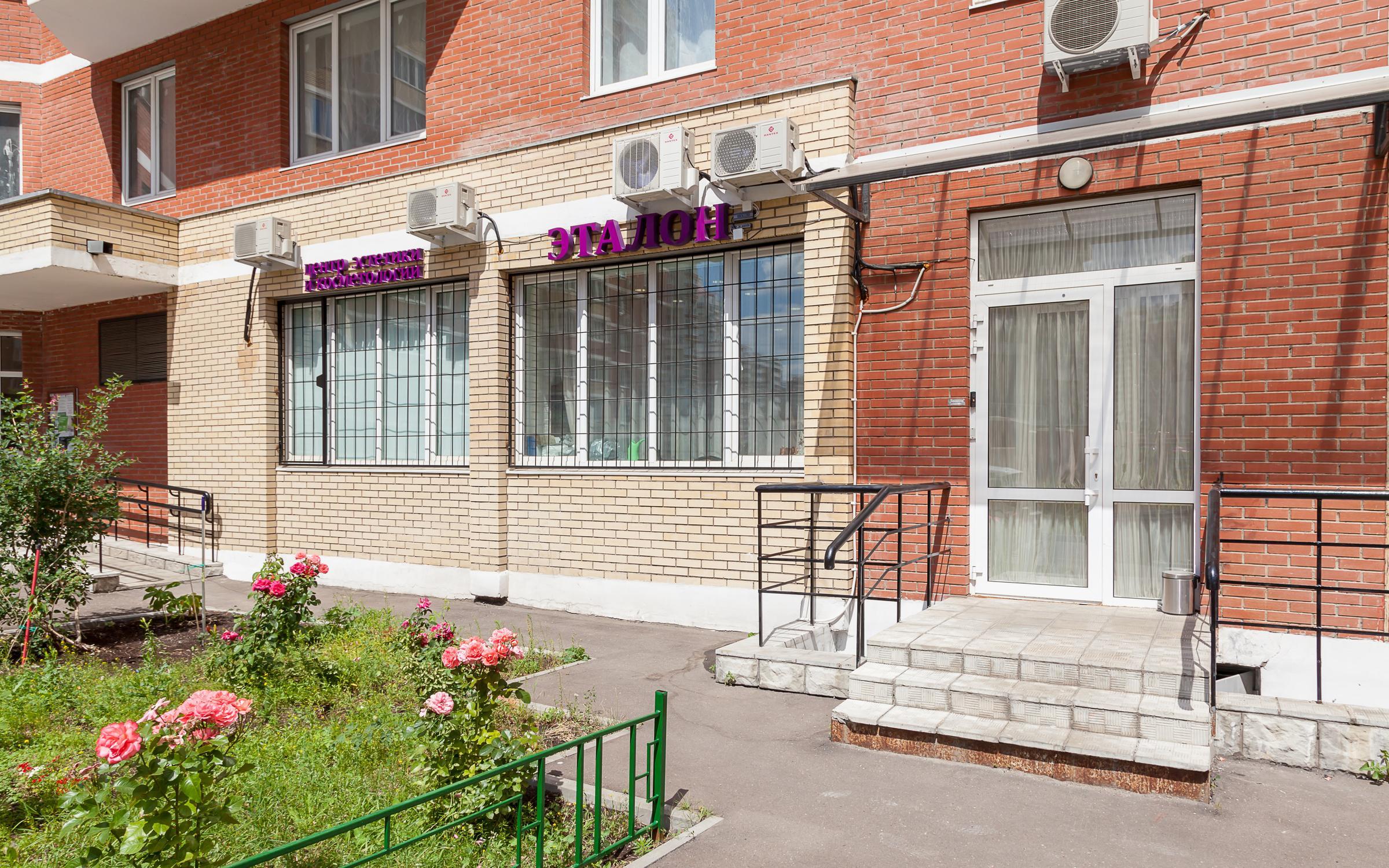 фотография Салона красоты Эталон на улице Столетова