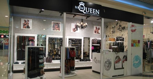 a66e853f8d50 Магазин To be Queen в ТЦ Вива Лэнд - отзывы, фото, каталог товаров, цены,  телефон, адрес и как добраться - Одежда и обувь - Самара - Zoon.ru