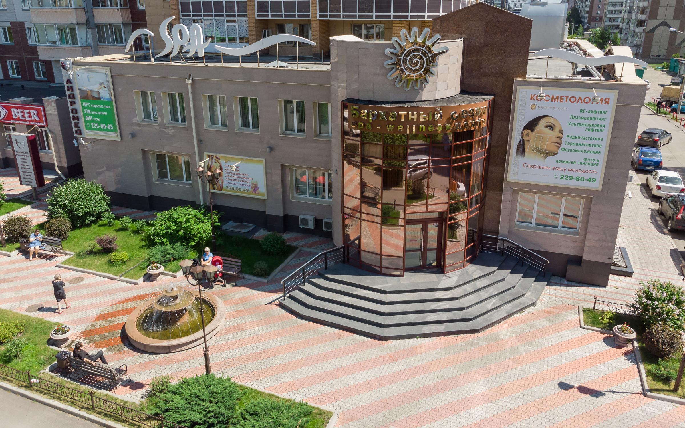 фотография Spa-wellness центра Бархатный сезон на улице Весны