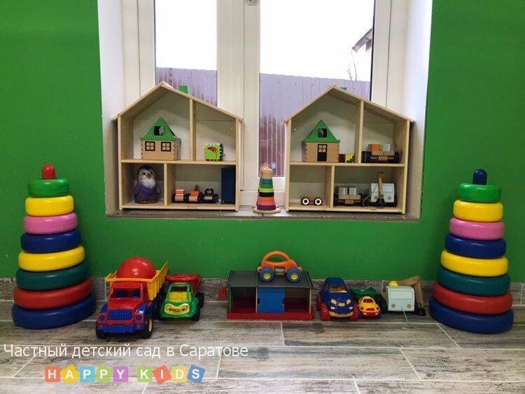 фотография Детского сада Happy Kids в Волжском районе