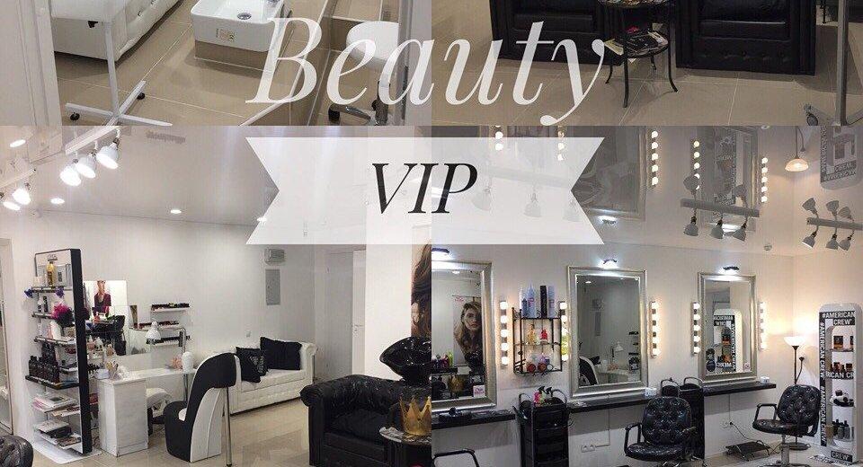 Фотогалерея - Салон красоты Beauty VIP