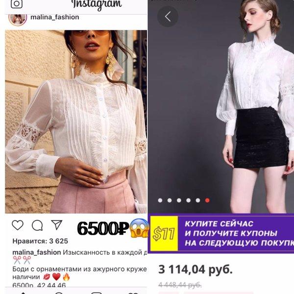 b8351aeed6f92 Отзывы о бутике женской одежды MALINA Fashion на улице Николаева ...