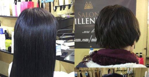 купить трессы для волос оригинал в майкопе