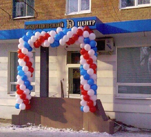 Фотогалерея - Медицинский Di центр, Саратовская область