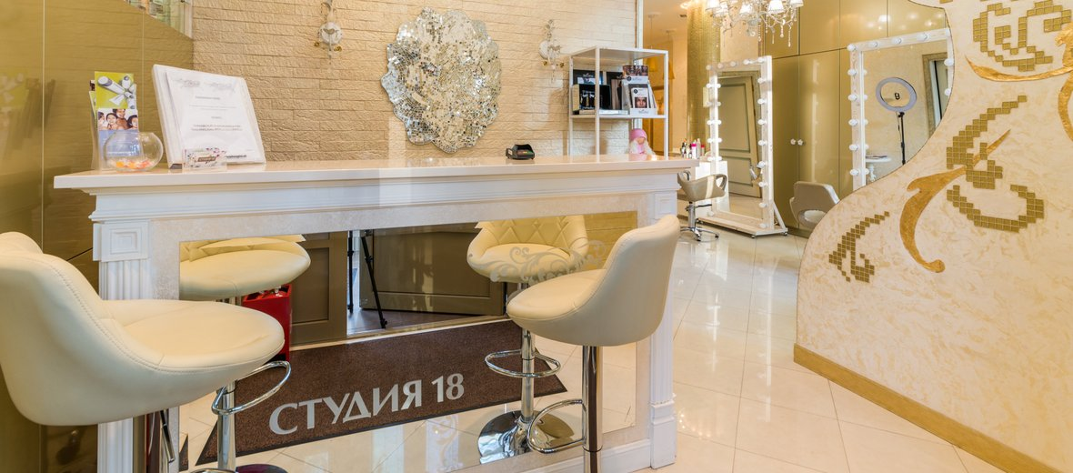 Фотогалерея - Салон красоты Студия 18 на Беломорской улице