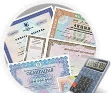 фотография Финансовые услуги