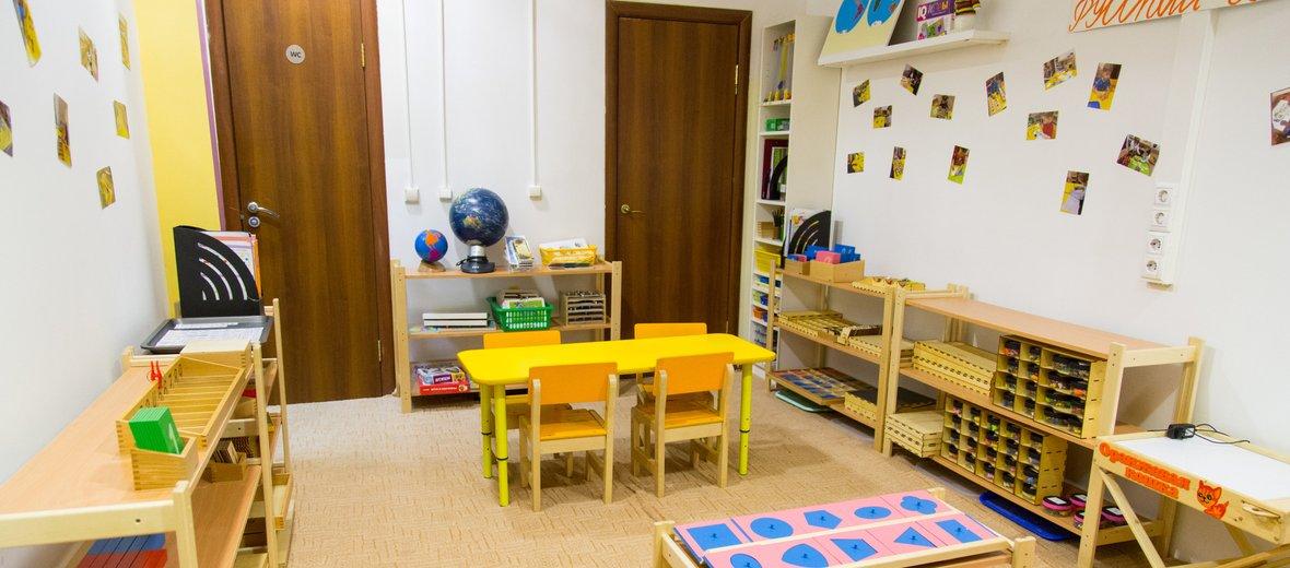 Фотогалерея - Детский сад Оранжевая Кошка на метро Молодёжная