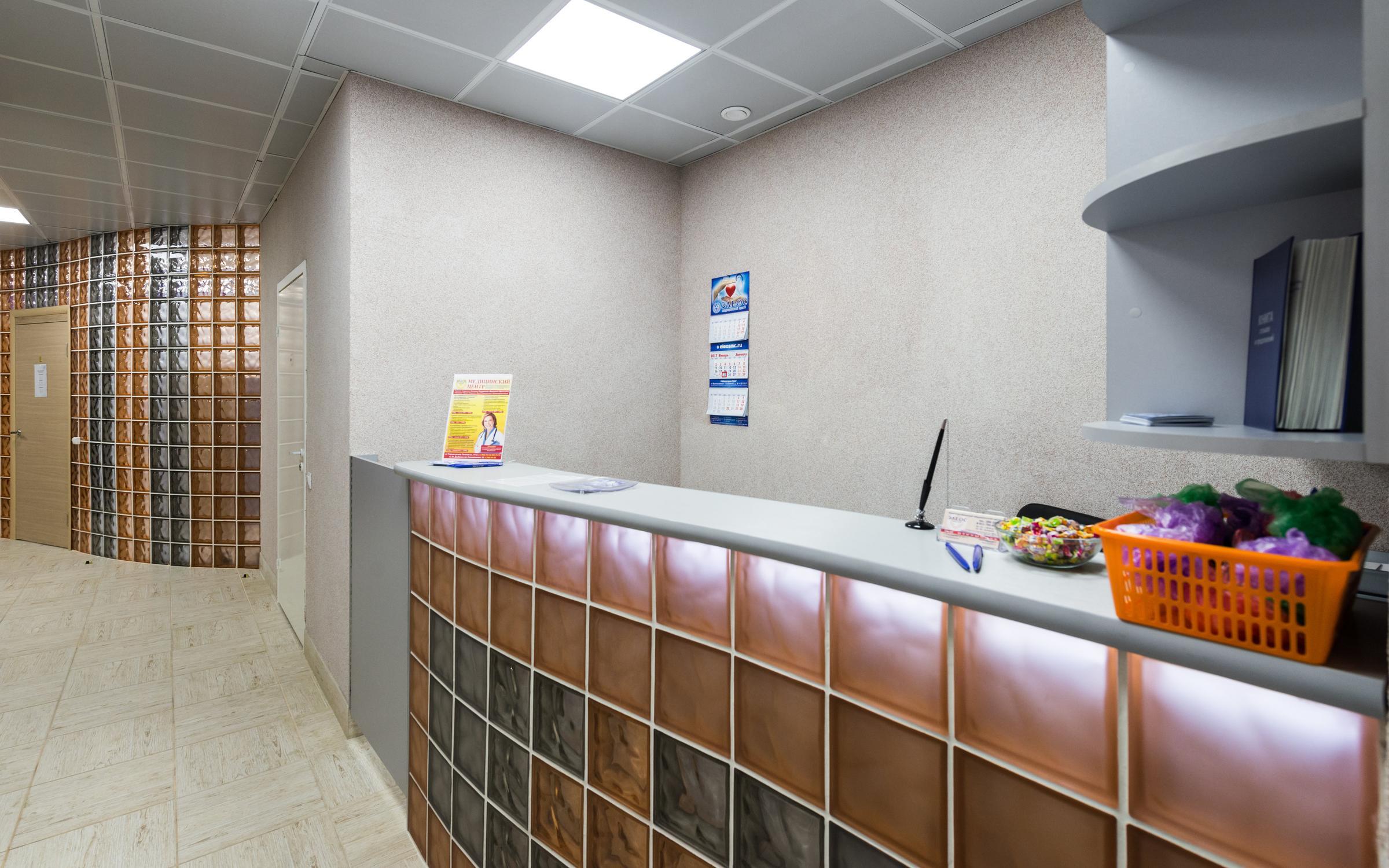 фотография Медицинского центра Элеос на Гжатской улице