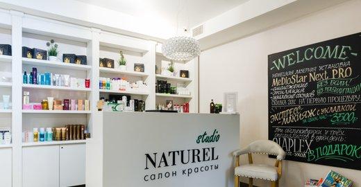фотография Салона красоты Naturel-Studio на метро Комсомольская