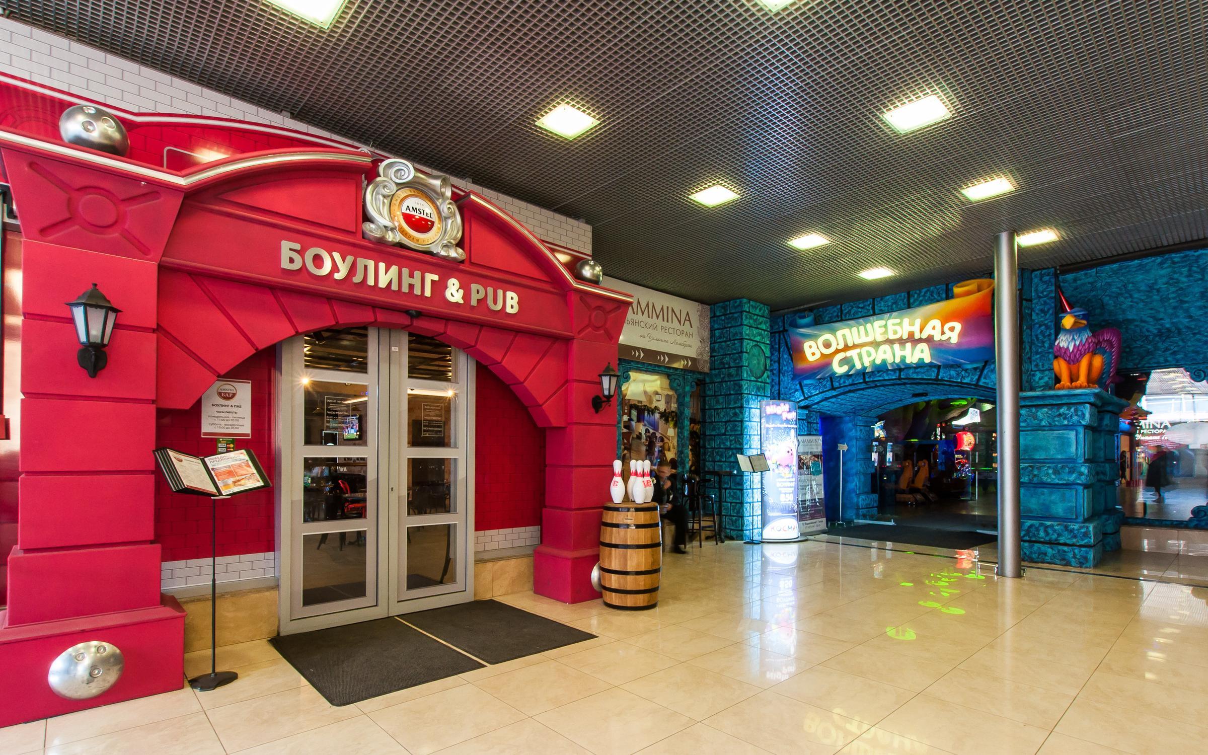 фотография Парка развлечений Космик в ТЦ Европейский