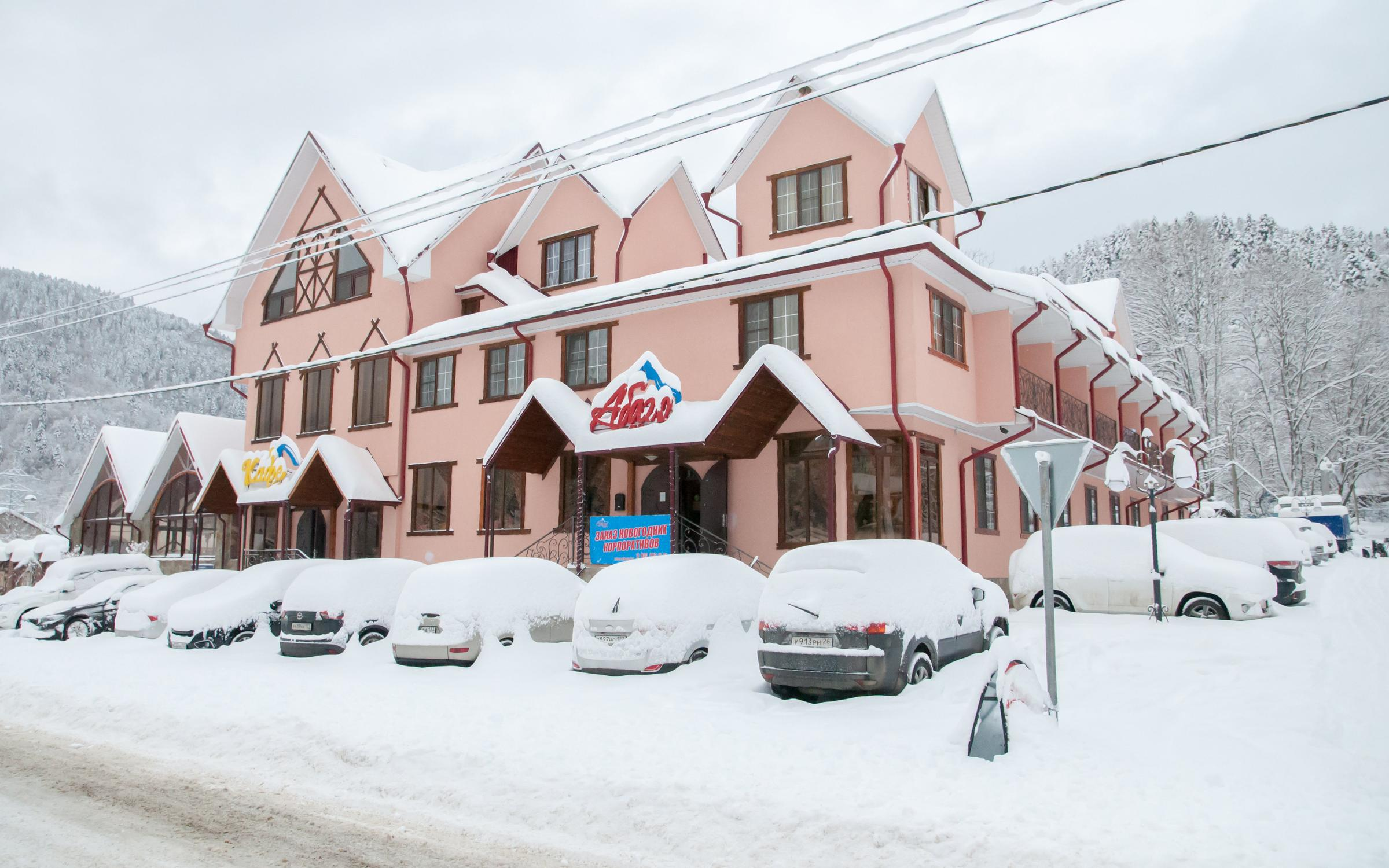 фотография Горного отеля Абаго в поселке Гузерипль