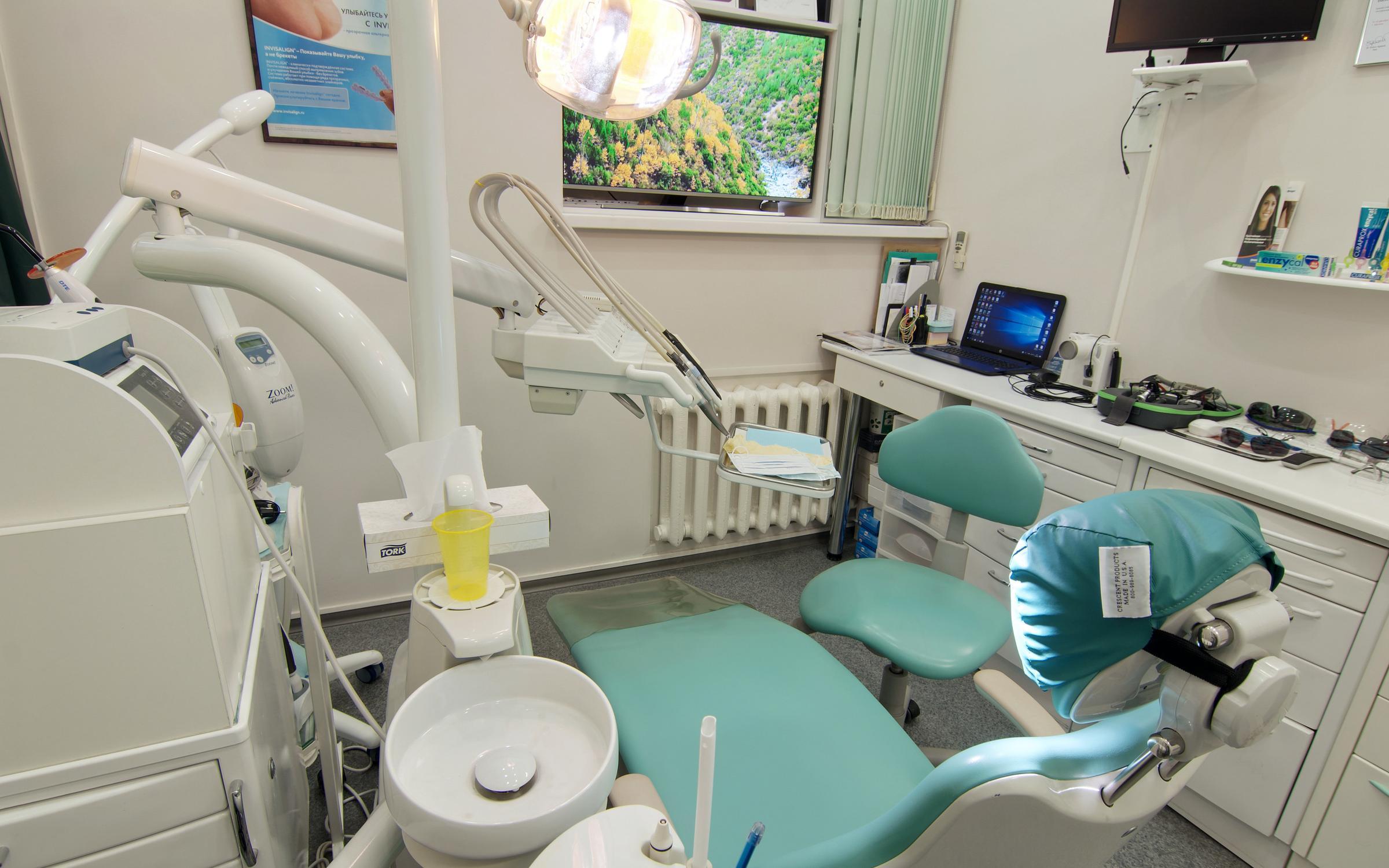 фотография Стоматологии Dr.Danielyan clinic на метро Бауманская