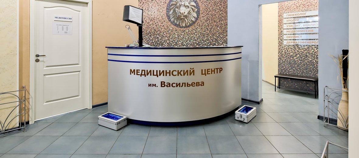 Фотогалерея - Медицинский центр им. Васильева на Комендантском проспекте
