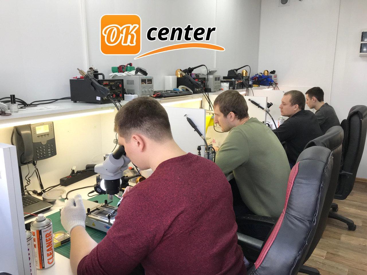 фотография Сервисного центра Ок-center на Широтной улице