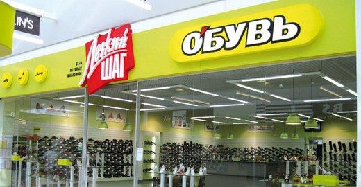 шаг» в Туле, Воронеже и