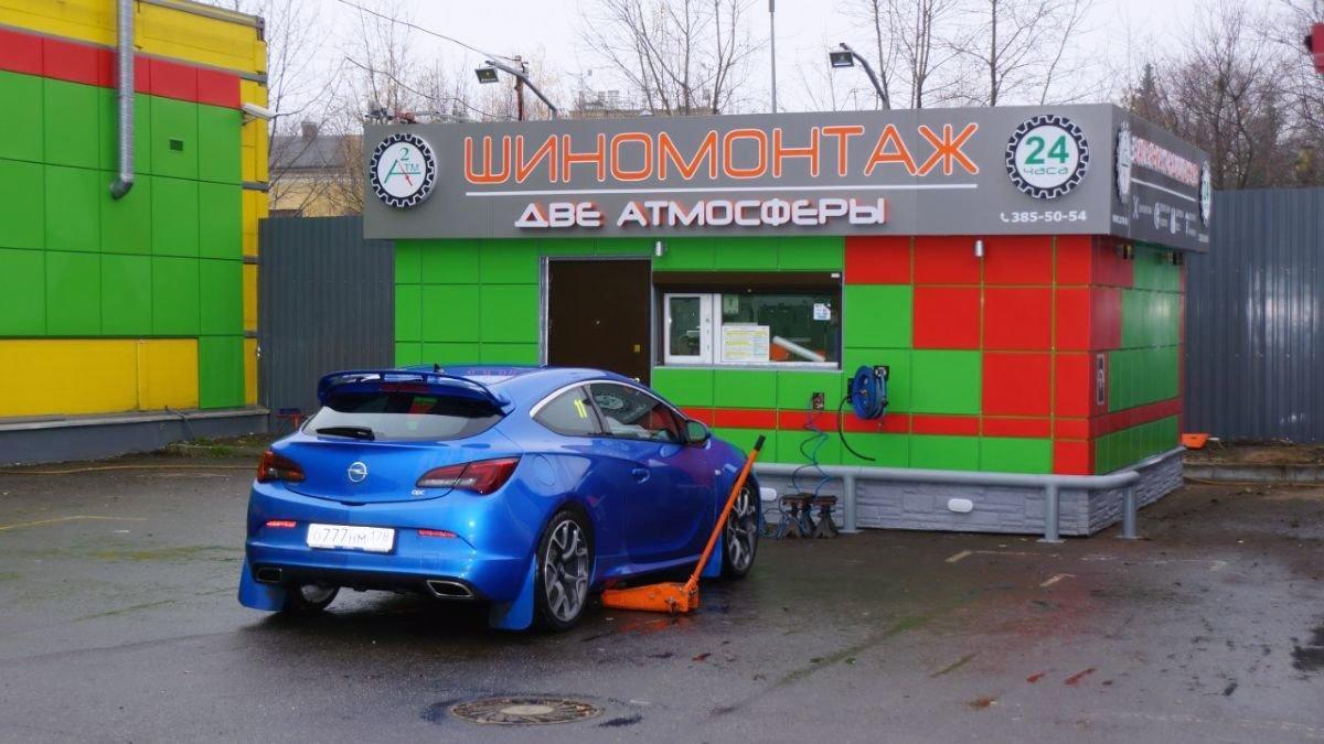фотография Шиномонтажной мастерской Две атмосферы на улице Карбышева