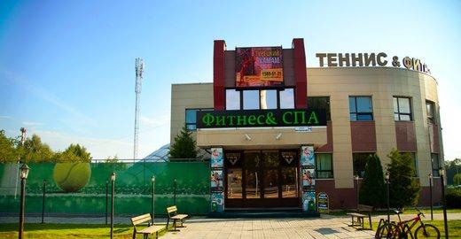 фотография Фитнес-клуба Gold-Fitnes в Щёлково