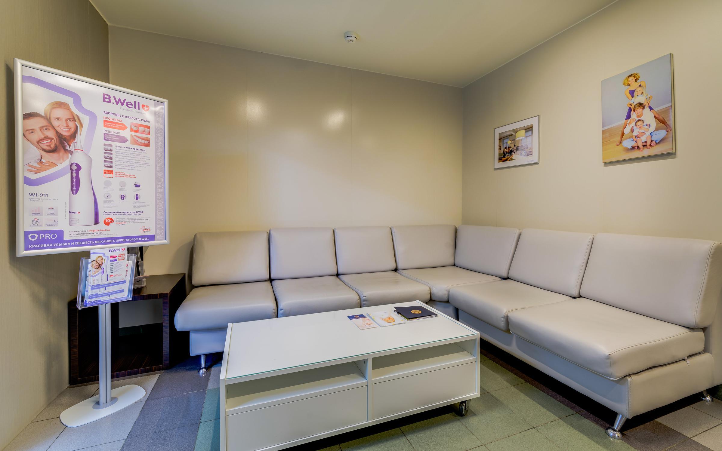 Ветеринарная клиника г волгодонск