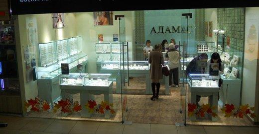 Ювелирный салон Адамас на Аэродромной улице - отзывы, фото, цены, телефон и  адрес - Сервисные центры - Самара - Zoon.ru 9673a2f24b5