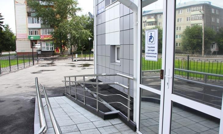 фотография Медицинского центра Здоровье на улице 1 Мая